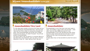 Miyazu and Amanohashidate Tourist Guide Website Thumbnail